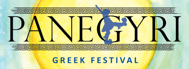 Panegyri Greek Fest Cincinnati