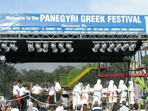 Greek Stage